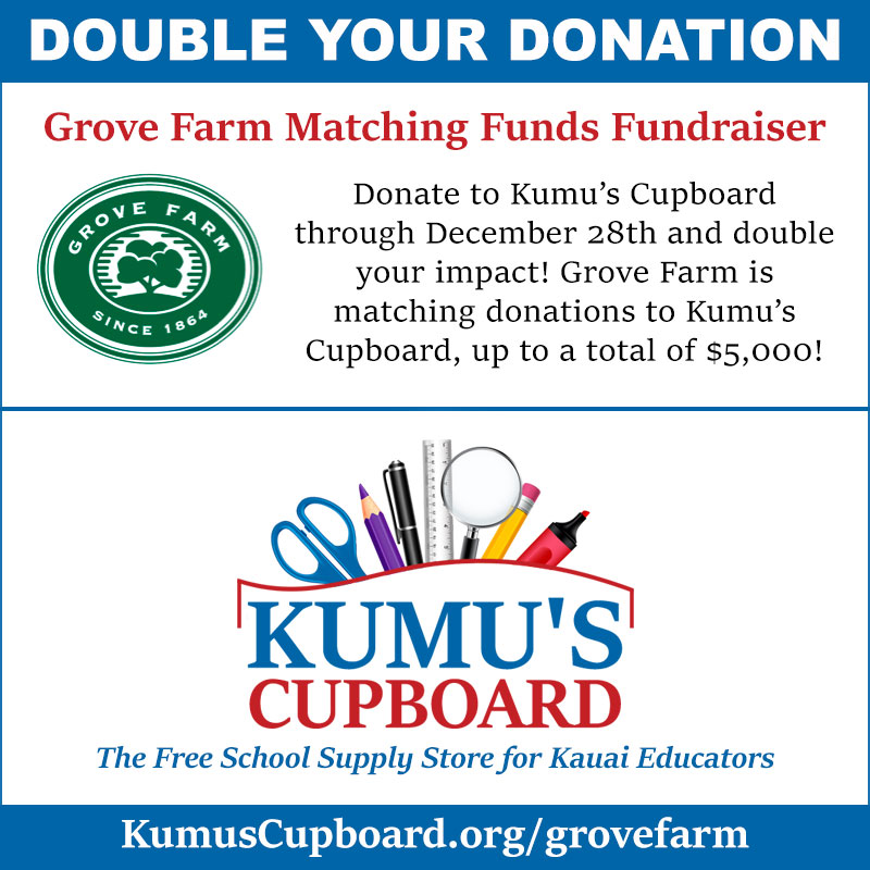 Grove Farm Matching Funds Fundraiser 2018