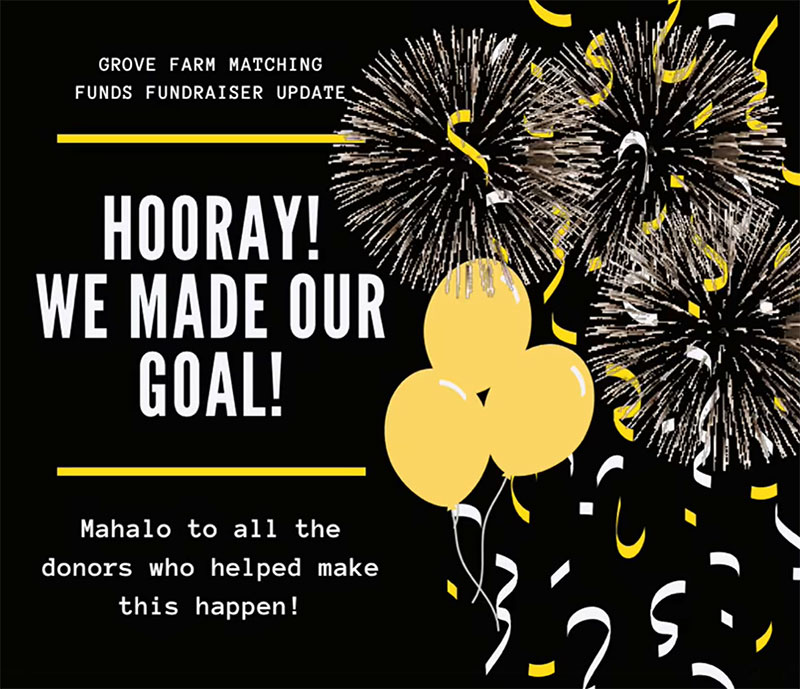 2020 Grove Farm Matching Funds Success